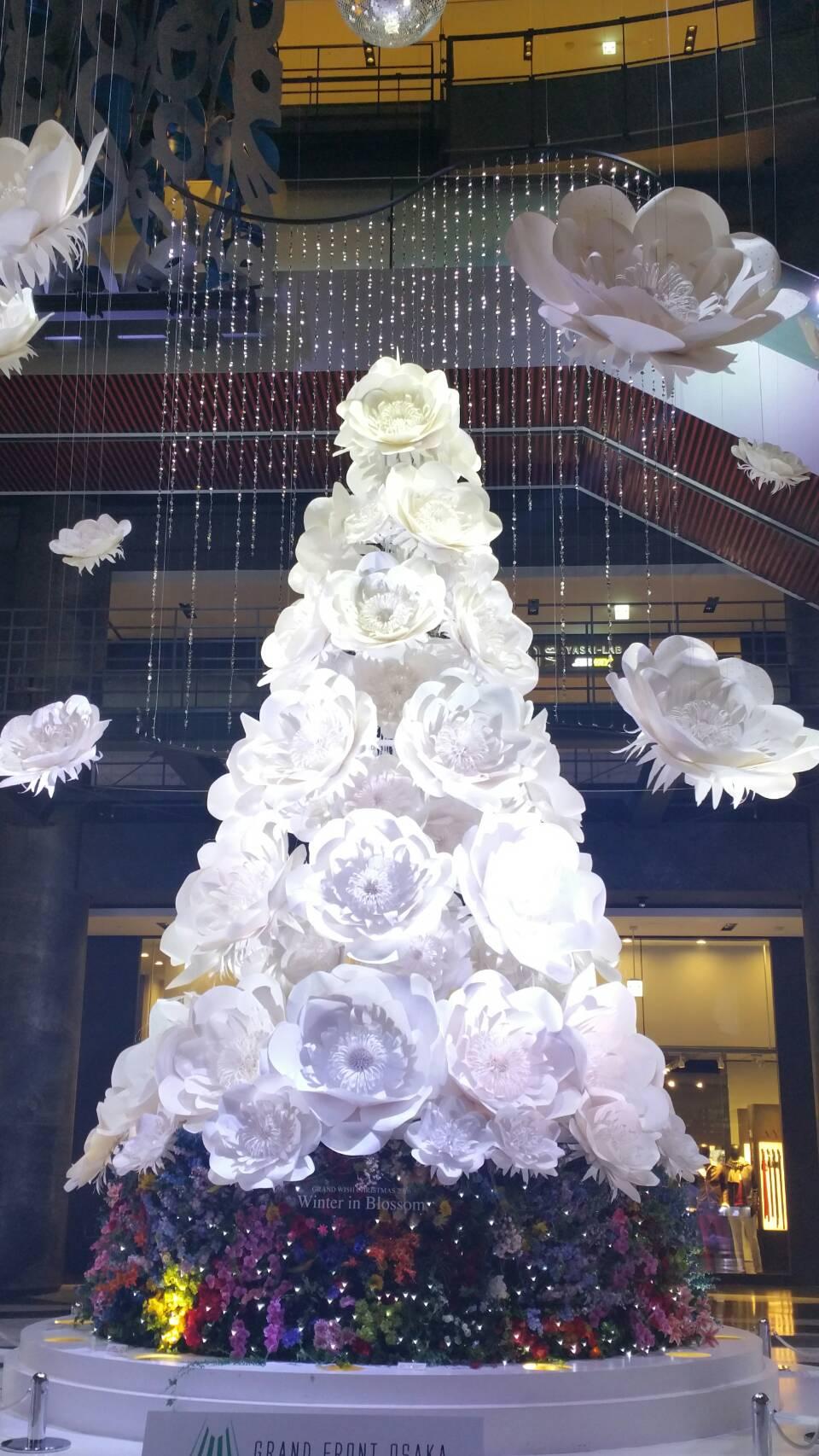 ナチュラルセラピースクールEarthのクリスマスツリー