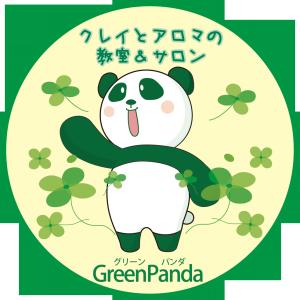 グリーンパンダ